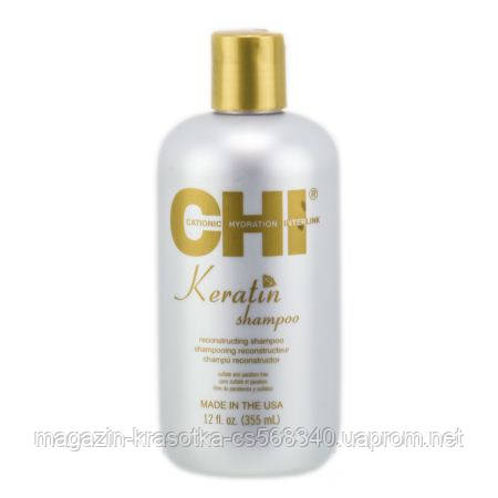 CHI Keratin  Восстанавливающий кератиновый шампунь для волос 946 мл