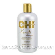 CHI Keratin Відновлюючий кератиновий шампунь для волосся 355 мл