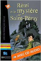 A1. R'emi et le myste're de St-P'eray + CD audio (Coutelle), фото 1