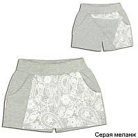 Летняя юбка-шорты для девочки АЖУР