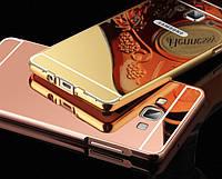Чехол-бампер для телефона+зеркальная задняя крышка Samsung Galaxy J7 SM-J700