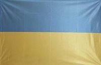 Флаг Украины, (140х220). Готовые и на заказ. Разные размеры.