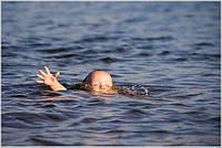 Утопающие дети