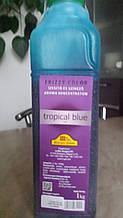 Сиропи-концентрати для фруктового льоду 1кг/флакон Tropical Blue