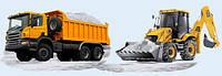 Услуги уборки и вывоза снега