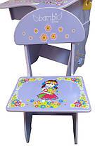 Детская парта со стулом Bambi W 070, фото 3