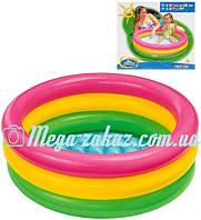 """Детский надувной бассейн """"Радуга"""" Интекс 86х25см, от 3 лет (Intex 58924)"""