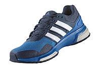 Кроссовки мужские ADIDAS RESPONSE D503 синие
