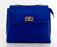 Брендовая женская сумочка  100% натуральная кожа! Италия Синий, фото 1