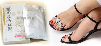 Педикюрні шкарпетки butterfly(Sosu)