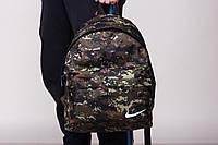 Камуфляжный рюкзак Nike модель №2