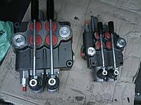 Гідророзподільник Р120, фото 1