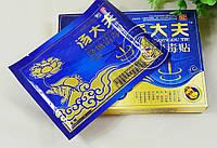 Китайский пластырь от сахарного диабета TangDaFu на область пупка (5 шт в упаковке)