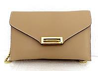 Стильная женская сумочка - клатч. 100% натуральная кожа! Италия Бежевый, фото 1