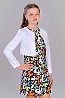 Подростковое платье в мики с болеро