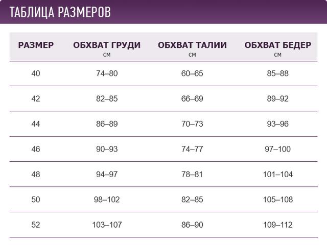 https://images.ua.prom.st/416929236_416929236.jpg?PIMAGE_ID=416929236
