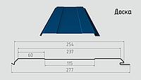 Сайдинг из стали 0,4мм ( доска ) с полимерным покрытием