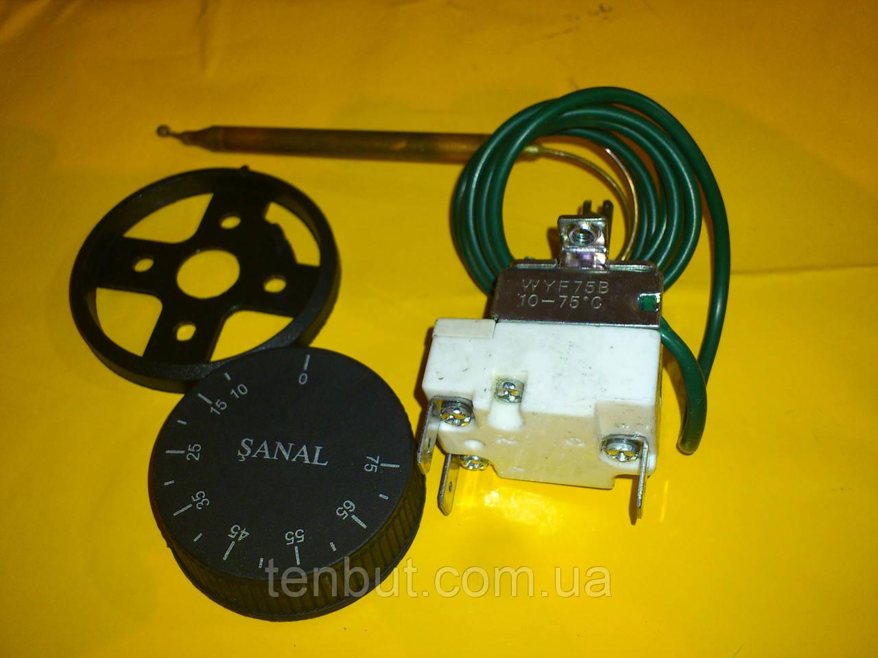 Терморегулятор температуры FSTB ( SANAL ) 10-75 С° капилярный 16 А / 250 В. производство Турция