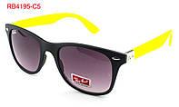 Солнцезащитные очки Ray-Ban Ассортимент скидки от 2 шт