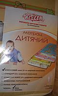 Матрас кокосовый 5-ти слойный в детскую кроватку 120х60