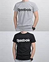 Мужская футболка REEBOK в 2-х цветах