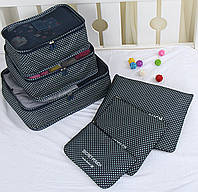 Набор дорожных сумок для путешествия из 6 штук синий