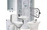Установка сантех. приборов и оборудования