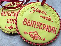 """Расписной пряник колокольчик """"Удачи тебе, выпускник! """", фото 1"""