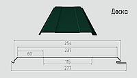 Сайдинг из стали 0,45мм ( доска ) с полимерным покрытием