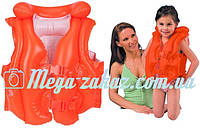 Детский надувной трехкамерный жилет Интекс: от 3 до 6 лет (Intex 58671)