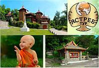 Экскурсионный тур Украинский Тибет