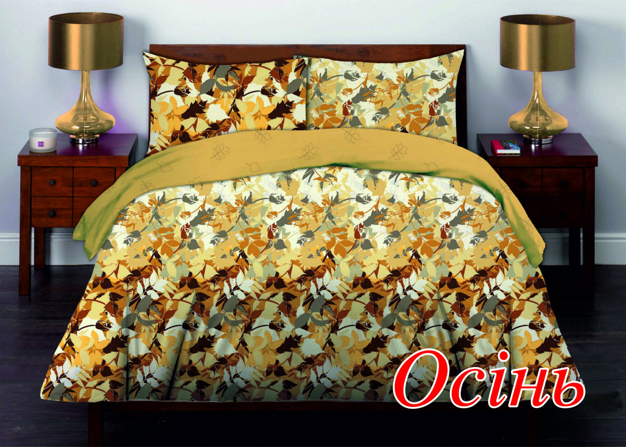 Комплект постельного белья Евро HomeLine Бязь 200х220 ОСІНЬ  нав 50х70