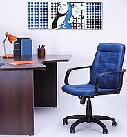 Кресло Нота Пластик Неаполь N-22 (AMF-ТМ)