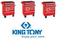 Инструментальные ящики и тележки king tony