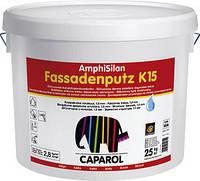Декоративная штукатурка Amphisilan-Fassadenputz K 15 Transparent (прозрачный) 25кг