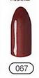 Гель-лак CND 's, бордовый ( гель-лак с микроблестками) гл-067