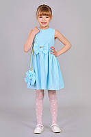 Нарядное детское платье с сумочкой. стильное детское платье.