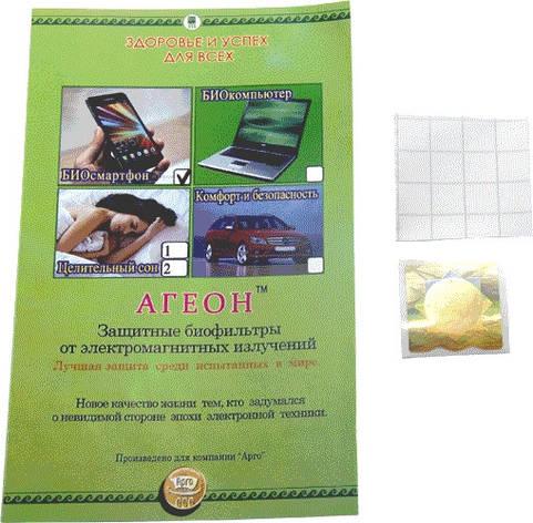 Агеон БИОсмартфон, биофильтр защитный от электромагнитных излучений мобильных телефонов, фото 2