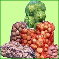 Сетка овощная, сетка-мешок для овощей на 20кг, 30кг, 40кг