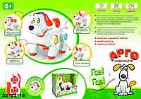 """Детская обучающая интерактивная игрушка -собака """" Пес Арго """" на радиоуправлении Play Smart 9599"""