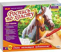"Роспись по холсту , картина "" Лошади """