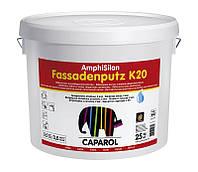 Декоративная штукатурка Amphisilan-Fassadenputz K20 Transparent (прозрачный) 25кг