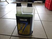 Масло Yamalube для двухтактных двигателей 1л с дозатором