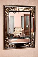 Код М-009.1. Зеркало в деревянной раме с резьбой, фото 1