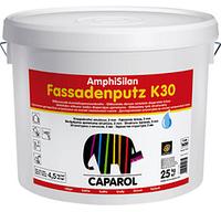 Декоративная штукатурка Amphisilan-Fassadenputz K30 Transparent (прозрачный)