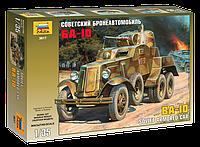 Сборная модель Zvezda (1:35) Советский бронеавтомобиль БА-10