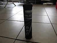 Yamalube – тефлоновая смазка подвижных деталей