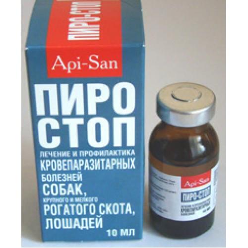 Пиро-Стоп 100 мл антипротозойный ветеринарный препарат