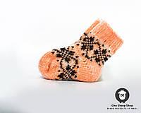 Детские вязаные носки SS-23