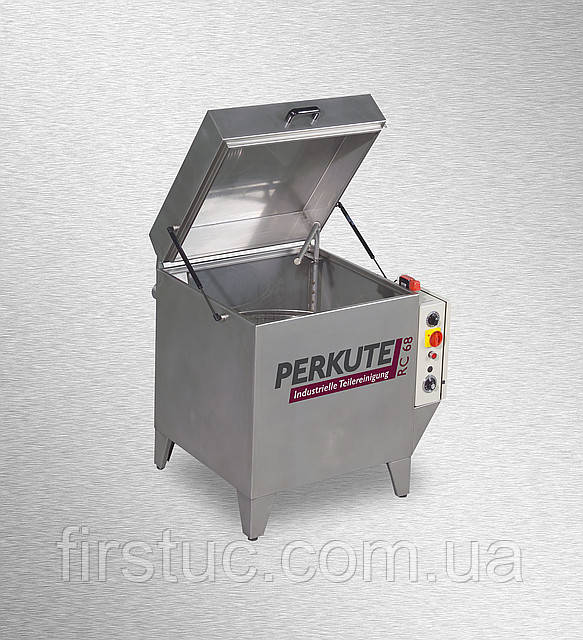 Моечные установки (мойка деталей и агрегатов) PERKUTE Clean-o-mat RC 68